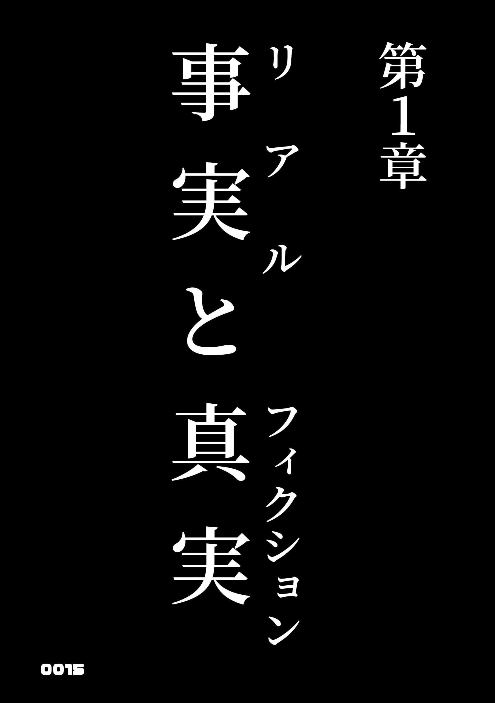 yukkuricomic_01_20210712_0015.jpg