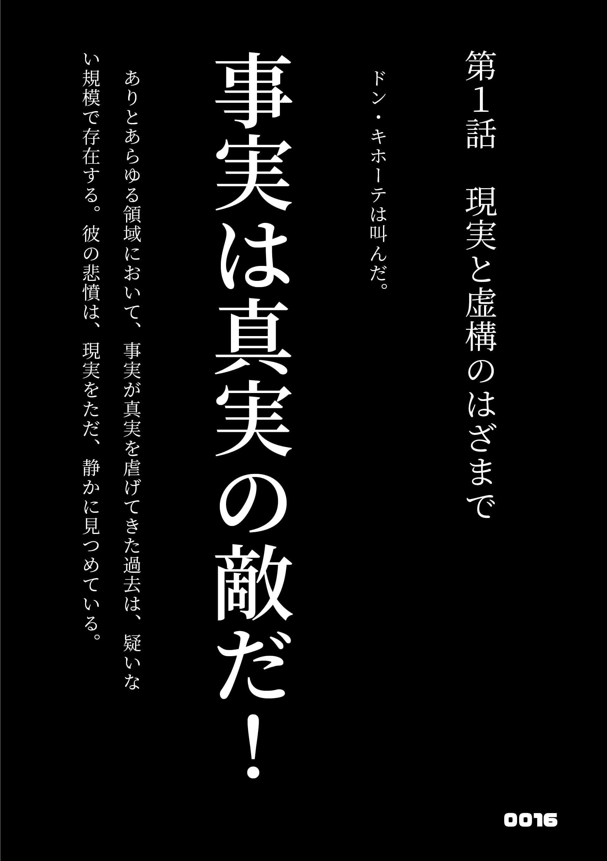 yukkuricomic_01_20210712_0016.jpg
