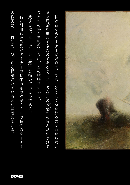 yukkuricomic_02_14.jpg