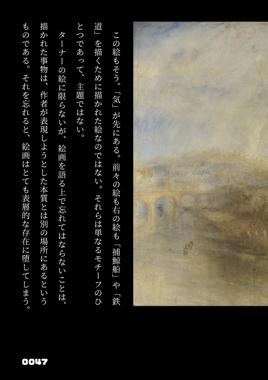 yukkuricomic_02_16.jpg