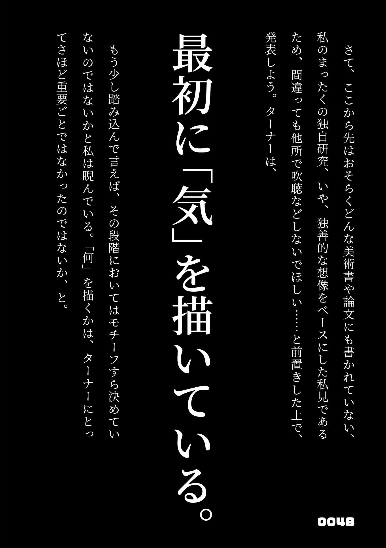 yukkuricomic_02_17.jpg