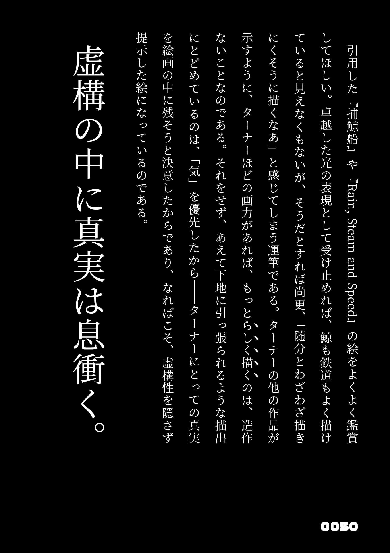 yukkuricomic_02_19.jpg