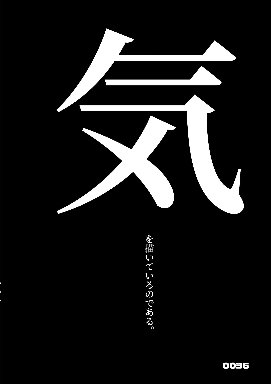 yukkuricomic_02_5.jpg