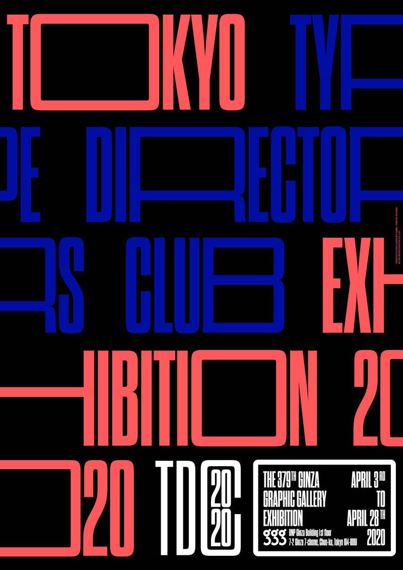 cm_ev2004_01_poster_org.jpg