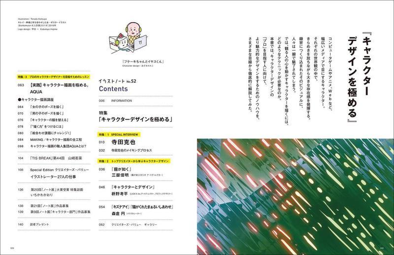 photo11_l-15797578540.jpg