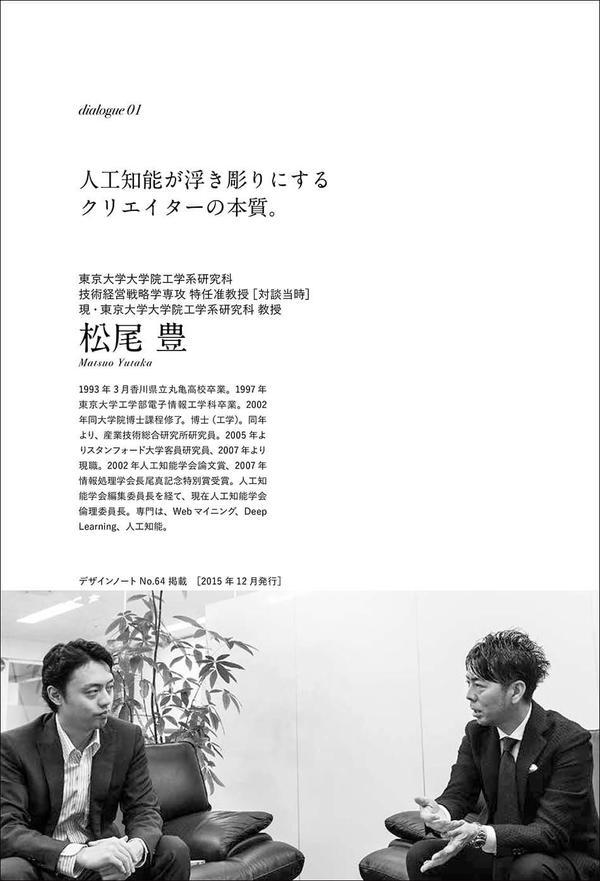 210205_bk_satokashiwa_sub1.jpg