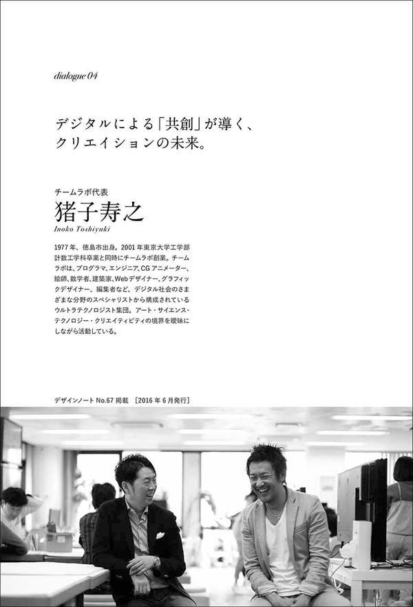 210205_bk_satokashiwa_sub4.jpg
