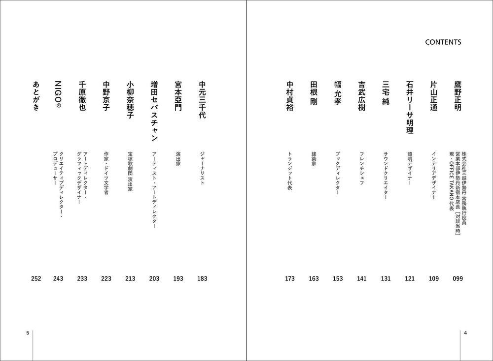 210205_bk_satokashiwa_sub7.jpg