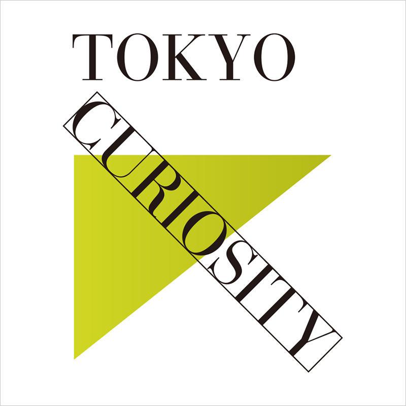 「東京好奇心 2020 渋谷」新会期決定 2020.10.20 Tue - 11.12 Thu