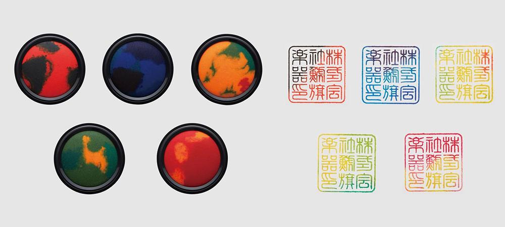 210303_com_shachihata_sub9.jpg