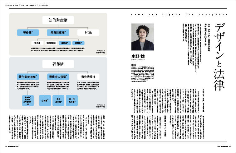 dn87_mizunotasuku のコピー.jpg