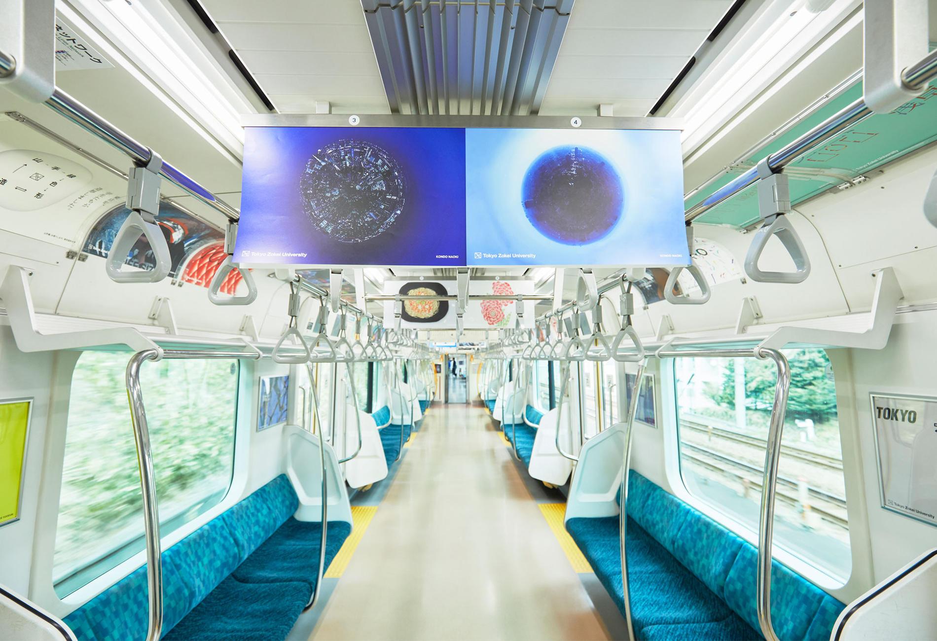 差替えA_山手線グラフィック展s.jpg