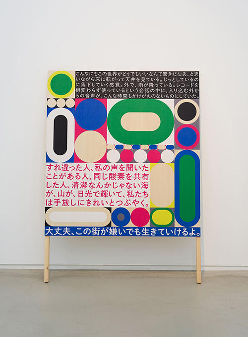 n2020_sasaki_03_4_site.jpg