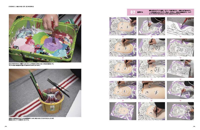 ill49_2D_artworks_1219 のコピー.jpg