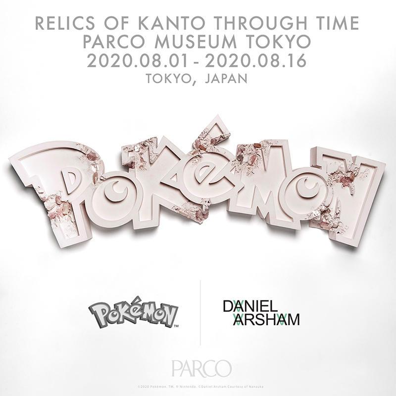 「Daniel Arsham × Poké mon」渋谷PARCOでの展覧会を開催2020.8.1 Sat.-8.16 Sun.