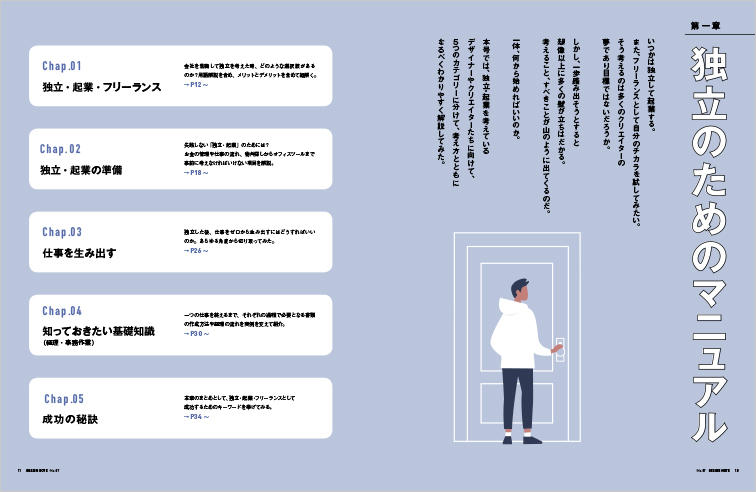 DN87_dokuritsu_0910 のコピー.jpg