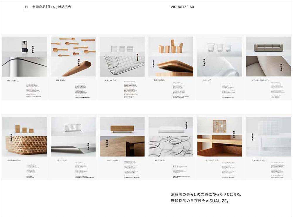 bk_201006_visualize60_sub3.jpg