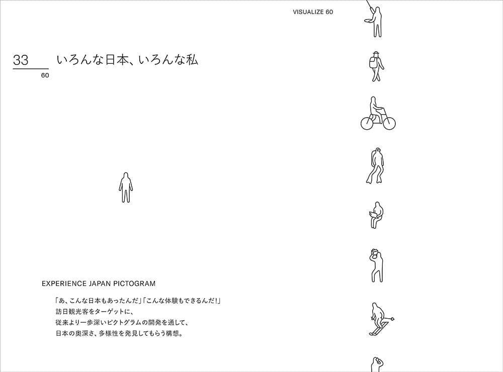 bk_201006_visualize60_sub6.jpg
