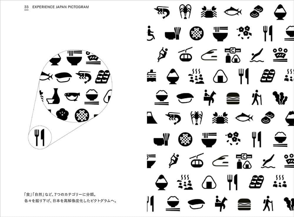 bk_201006_visualize60_sub7.jpg