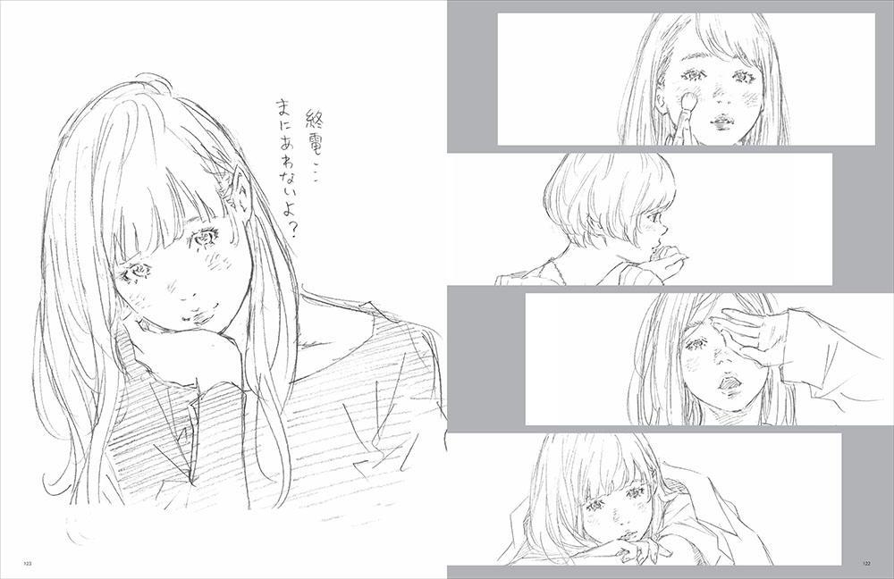 book_2104_eisakunote_sub4.jpg