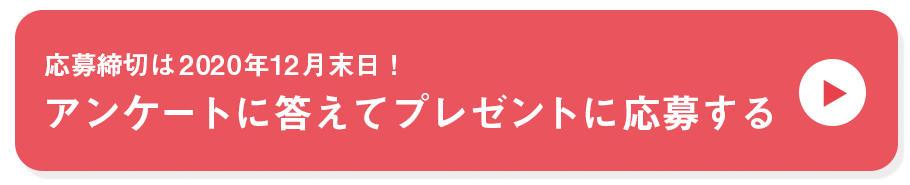 cm_pre_asuszenbook_button.jpg