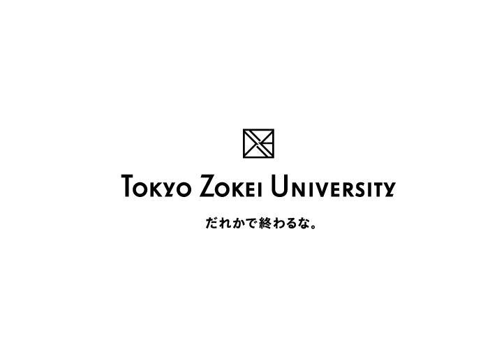 zokei_sp2020_logo.jpg