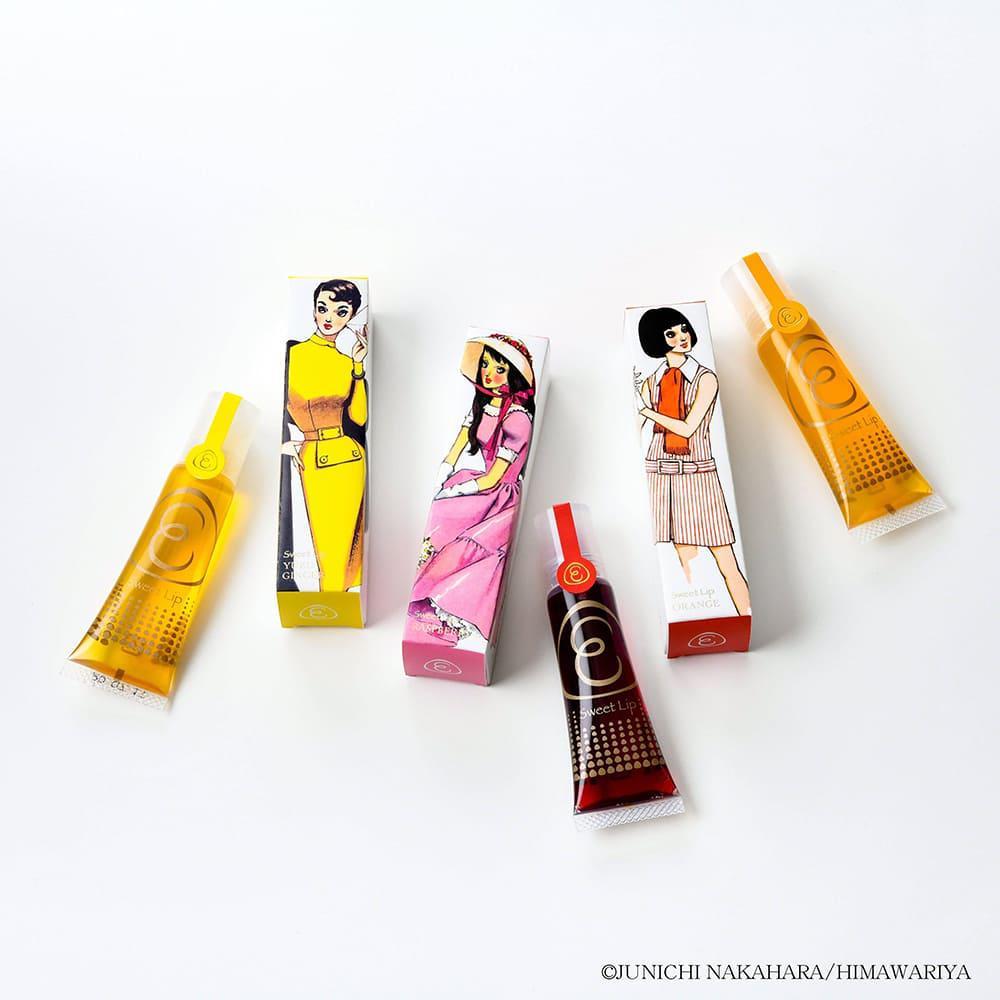 中原淳一×Ameya Eitaro  人気商品スイートリップが限定パッケージ&復刻味で2021年1月8日発売