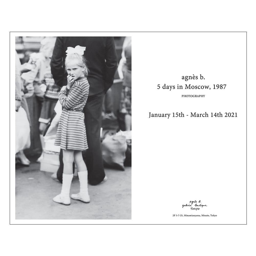 アニエスベー 国内初の写真個展 開催 「5 days in Moscow, 1987」 2021.1.15 Fri. - 3.14 Sun.