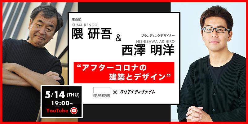 kenchikusoko_museum_main.jpg