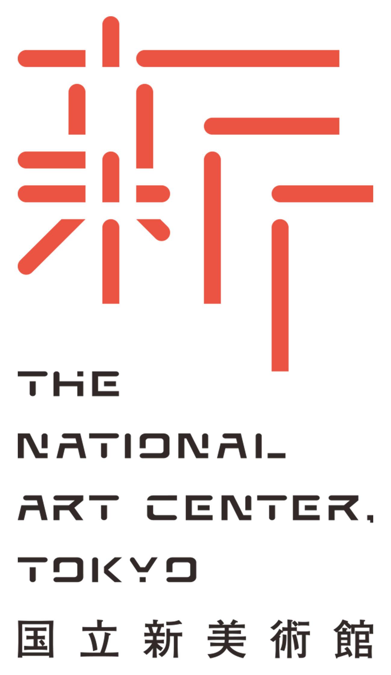 logo_kokuritsushin.jpg