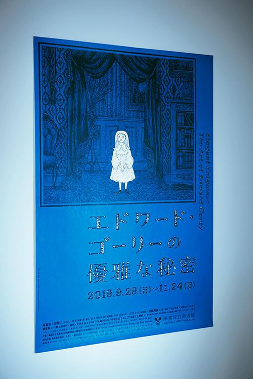 n2020_nishikawa_04_site_n.jpg