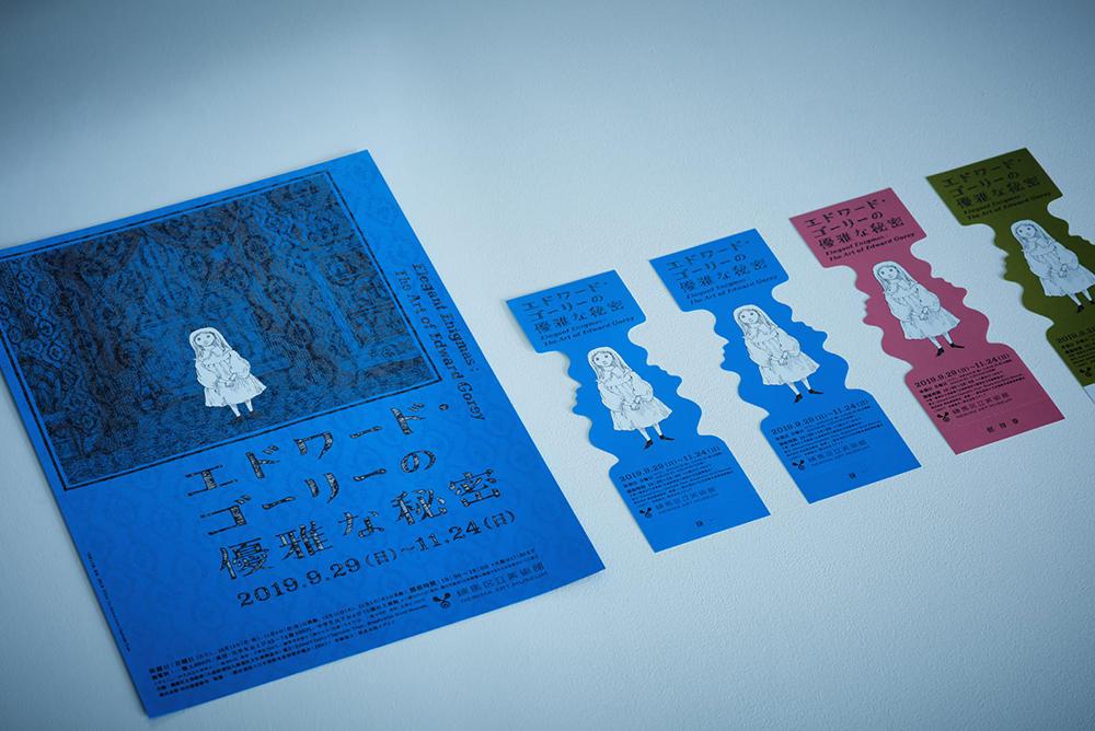 n2020_nishikawa_10_site_n.jpg