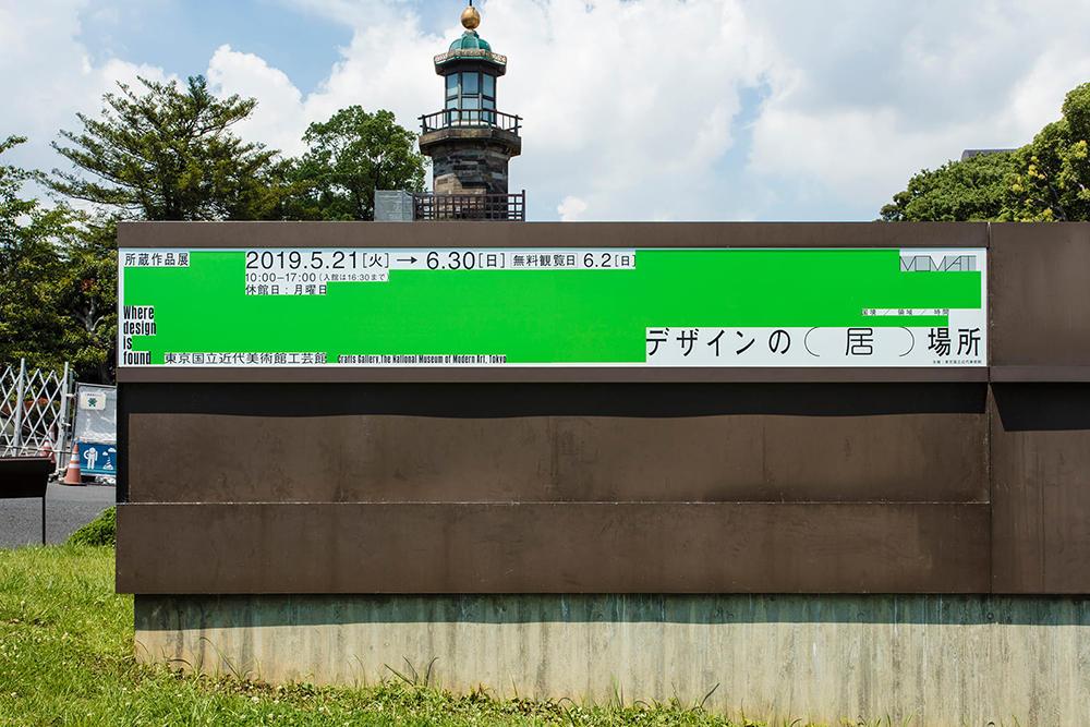 n2020_sasaki_01_2_site.jpg