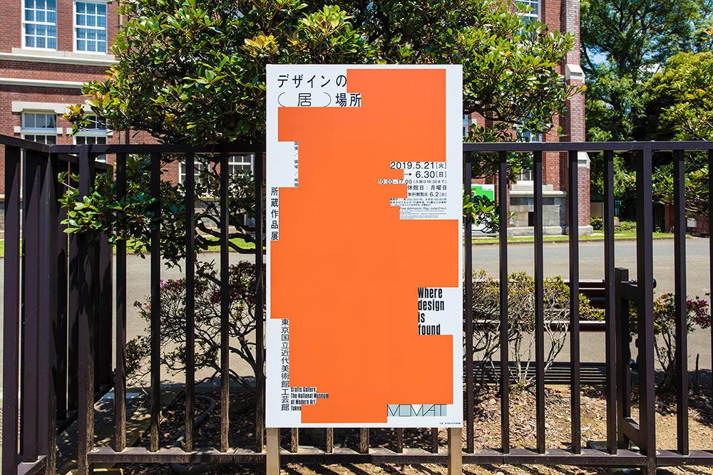 n2020_sasaki_01_5_site.jpg