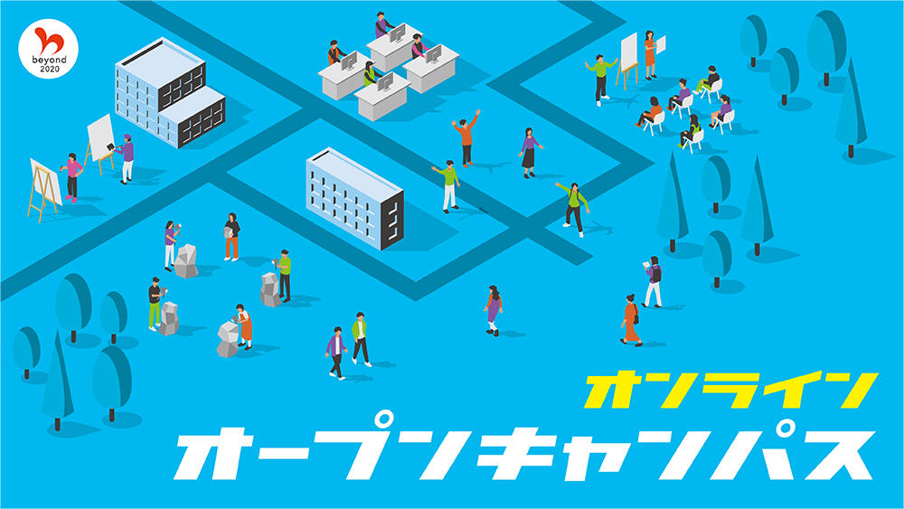 oc2021_yokohamaartac_top.jpg