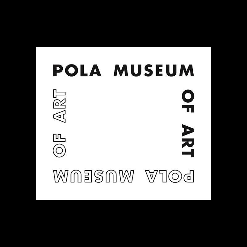 グラフィックデザイナー 長嶋りかこ氏デザインポーラ美術館、ロゴなどヴィジュアル・アイデンティティーを刷新