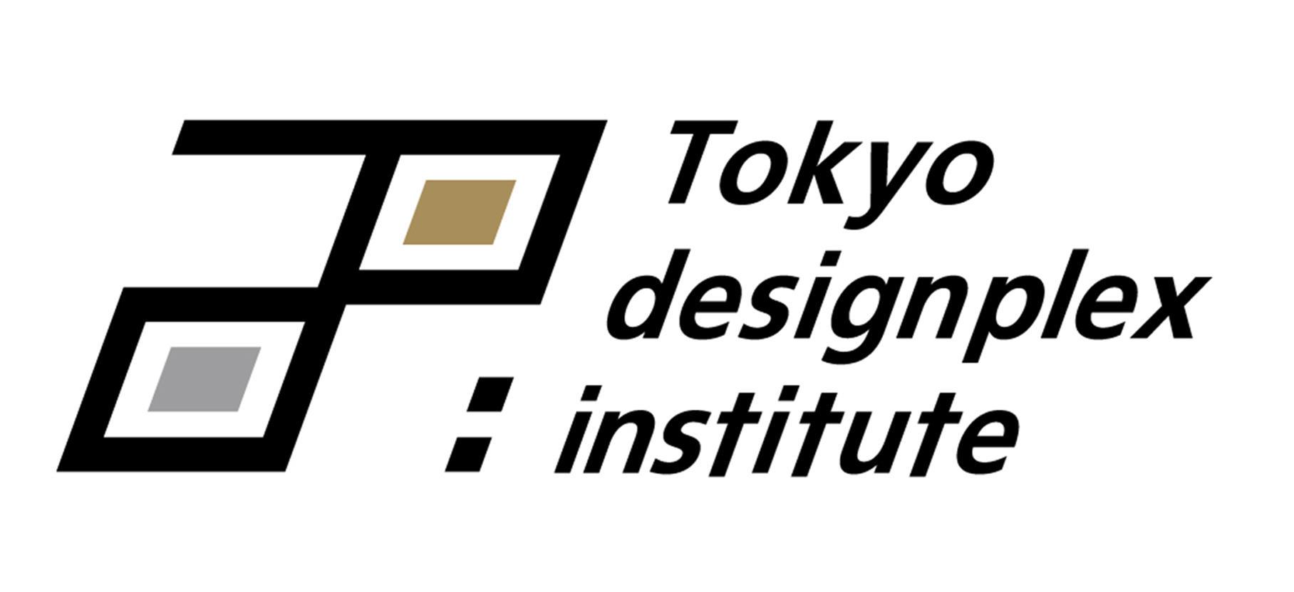 TDI_logo_1126s.jpg