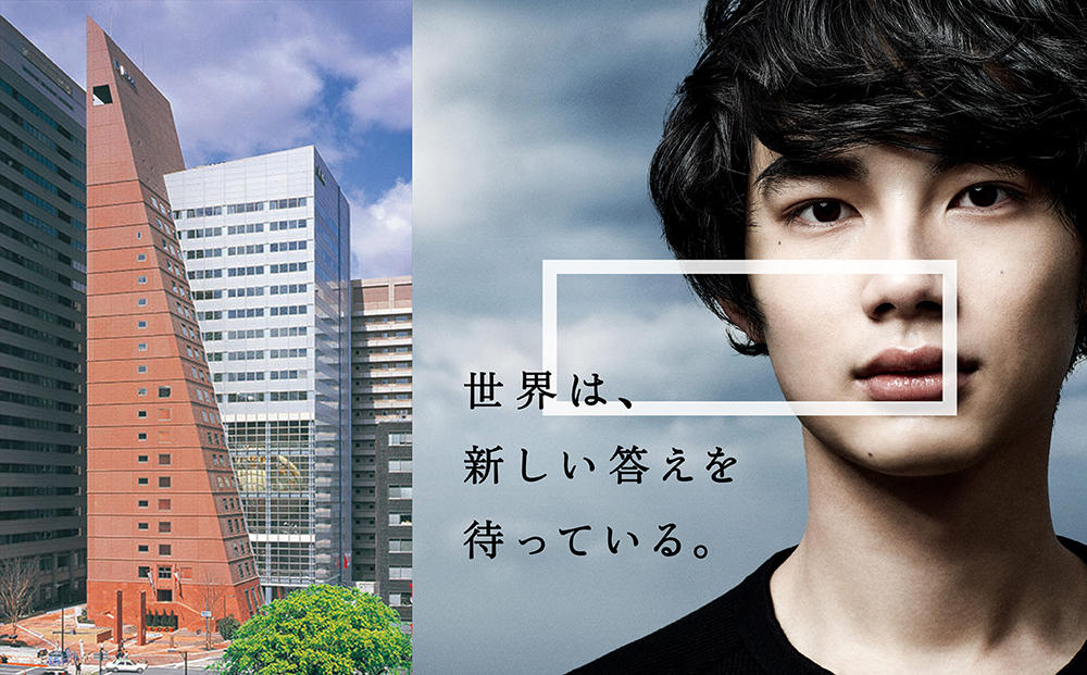 大阪国際工科専門職大学.jpg