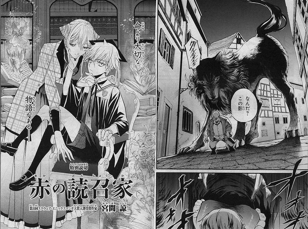 miyazawa_manga_re02.jpg