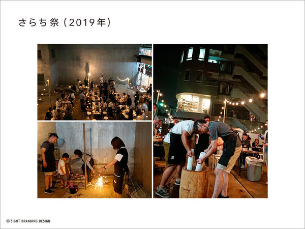 schoo_shiryo200519 93 のコピー.jpg