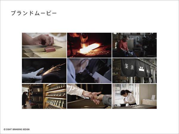 schoo_shiryo200519 74 のコピー.jpg