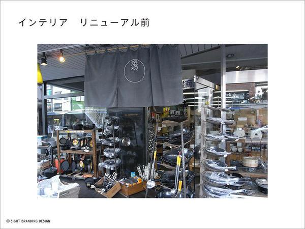 schoo_shiryo200519 40 のコピー.jpg