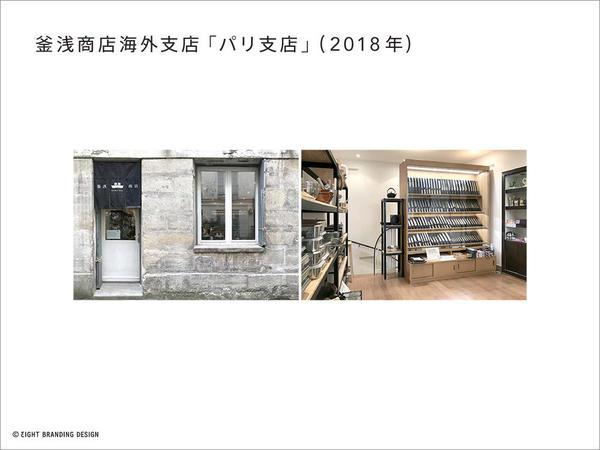 schoo_shiryo200519 87 のコピー.jpg