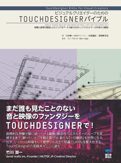 skill_td_obi.jpg