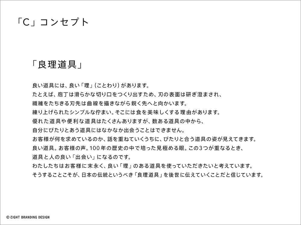 schoo_shiryo200519 36 のコピー.jpg