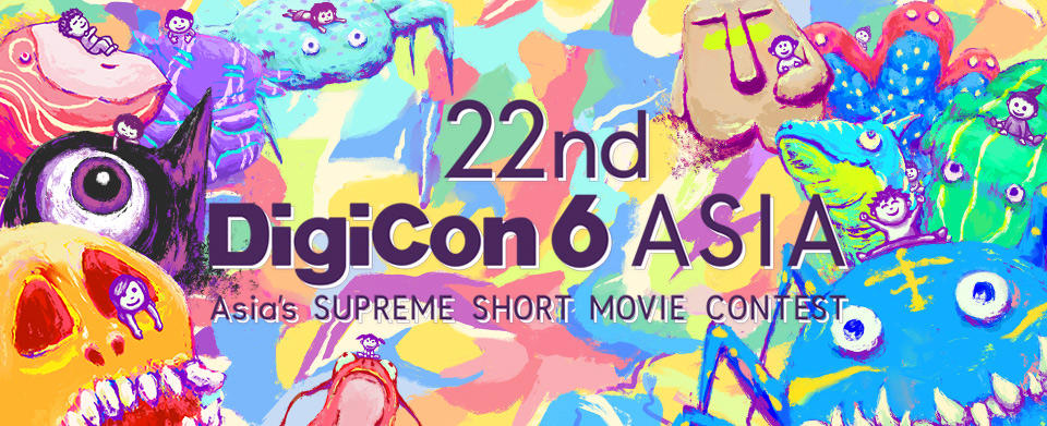 DigiCon6-1.jpg