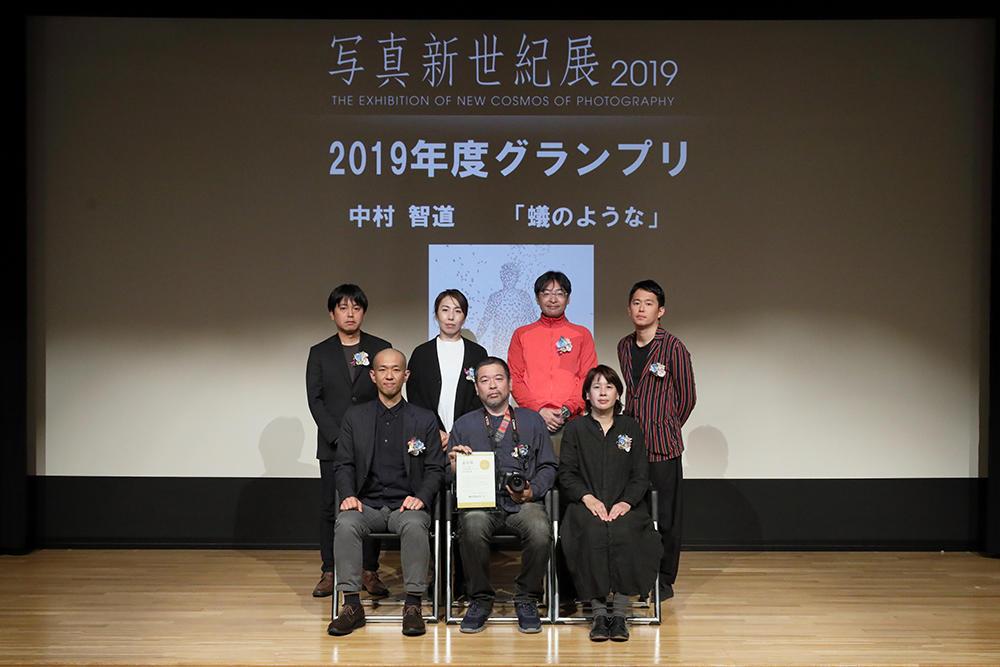 写真新世紀2019年度表彰式.jpg