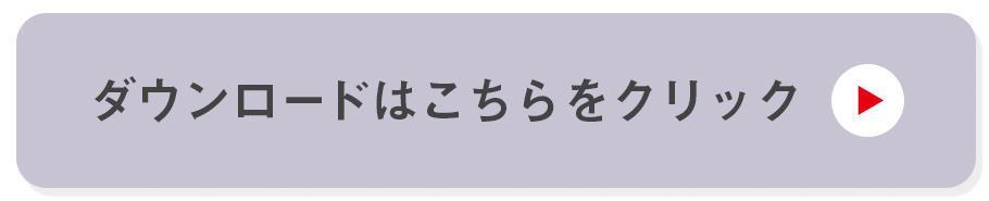 cm_skill_td_button.jpg