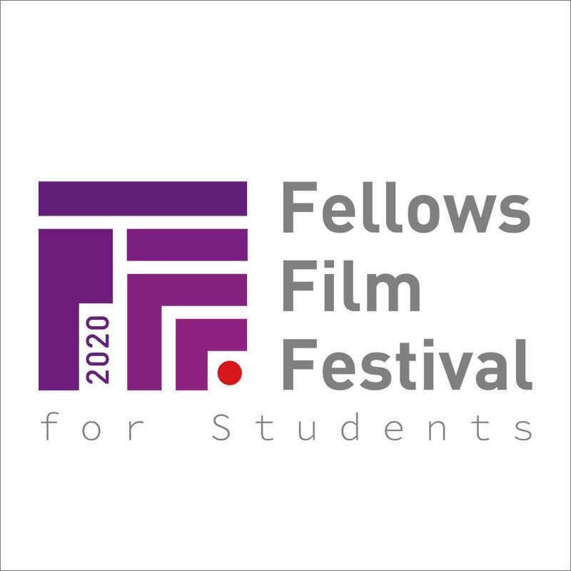 第3回フェローズフィルムフェスティバル学生部門 応募締切は9月30日